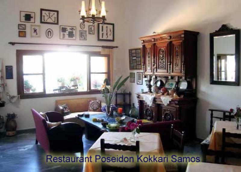Aparthotel Poseidon - Kokkari - Samos